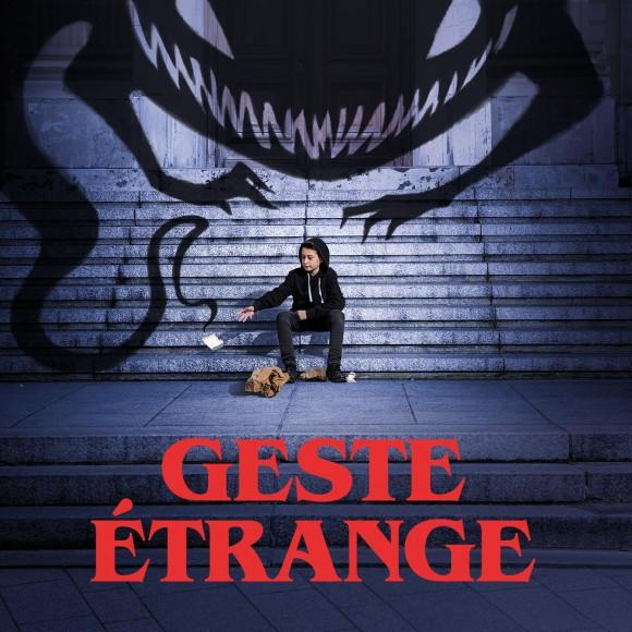Campagne d'affichage 2020 – Ville de Lausanne